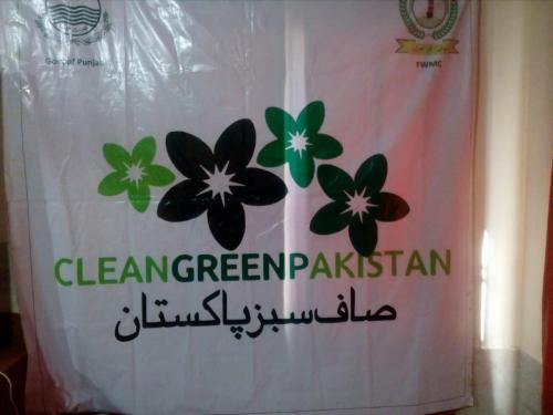 Clean and Green Pakistan (1)
